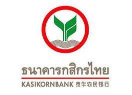 ผลการค้นหารูปภาพสำหรับ ธนาคารกสิกรไทย
