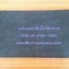 """แผ่นเมลามีนโชว์อาหาร 8.5""""x18"""" Melamin slate platter. Code ; 005-JP-MSP-18BK"""