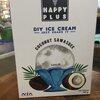 DIY ICE CREAM COCONUT SAWASDEE ไอศกรีมผง รสกะทิ,coconut_ice_cream_Thailand