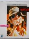 (P4USD+SHIP4USD) CD เพลง คนด่านเกวียน ชุด เสน่ห์น้ำจัณฑ์
