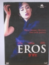 DVD EROS/ราคะ