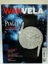 นิตยสาร WANVELA (วันเวลา) Vol. 2 No. 24 December 2013