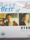 (P3USD+SHIP4USD) CD รวมเพลงไฮดร้า 12 เพลง