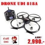 UDI 818A บินนิ่งผุดๆ พร้อมกล้องระดับ HD