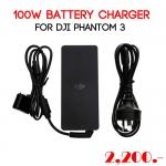 100w Battery Charger For DJI Phantom 3