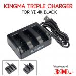 KingMa Triple Charger for Xiaomi Yi 4K