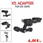 X5 Adapter for DJI Osmo