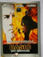 DVD THE BASIC/ JOHN TRAVOLTA
