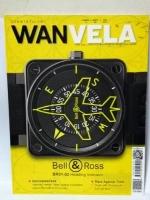 นิตยสาร WANVELA (วันเวลา) Vol. 2 No. 21 September 2013
