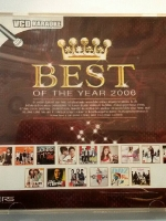 """(P3USD+SHIP4USD) VCD KARAOKE """"RS Best Of The Year 2006"""" (1 แผ่น)"""