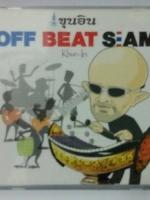 9 USD (P5USD+SHIP4USD) CD ขุนอิน โตสง่า ระนาด อัลบั้ม OFF BEAT SIAM Khun-In / CD album in xylophone OFF BEAT SIAM Khun-In.