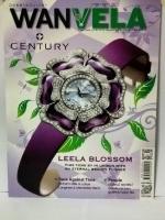 นิตยสาร WANVELA (วันเวลา) Vol. 3 No. 27 March 2014
