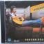 (P4USD+SHIP4USD) CD เพลงสากล กุ้ง กิตติคุณ 10 เพลง thumbnail 1