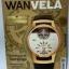 นิตยสาร WANVELA (วันเวลา) Vol. 2 No.19 July 2013 thumbnail 1