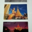 โปสการ์ดท่องเที่ยวไทย ชุด 3 ใบ 3 แบบ รูปวัดพระแก้ว และวัดสระเกศ thumbnail 1