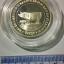 ชุดเหรียญที่ระลึกปฏิทินวันหยุด (ปีกุน) ปี พ.ศ. 2550 ขัดเงาทอง เงิน นาก thumbnail 6