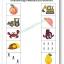 แบบฝึกทักษะการสังเกตและจัดประเภท จับคู่ภาพประเภทเดียวกัน (ระดับ อ. 3 ขึ้นไป) thumbnail 4