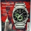 นิตยสาร WANVELA (วันเวลา) Vol. 3 No. 26 February 2014 thumbnail 1