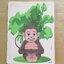 จิ๊กซอว์ ชุด สัตว์ป่า (เหมาะกับเด็ก 1-4ปี) thumbnail 3