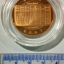 ชุดเหรียญที่ระลึกปฏิทินวันหยุด (ปีกุน) ปี พ.ศ. 2550 ขัดเงาทอง เงิน นาก thumbnail 9