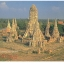 โปสการ์ดท่องเที่ยวไทย ชุด 3 ใบ 3 แบบ รูปวัดใหญ่ชัยมงคล, วัดไชยวัฒนาราม และพระบรมมหาราชวัง thumbnail 3