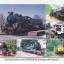 โปสการ์ดท่องเที่ยวไทย ชุด 3 ใบ 3 แบบ รูปรถไฟโบราณ, สถานีหัวลำโพง และเกาะช้าง thumbnail 2
