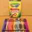 Crayola Crayons สีเทียนแท่งเล็ก กล่องละ 16 แท่ง ปลอดสารพิษ เหมาะสำหรับเด็ก thumbnail 3