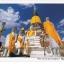 โปสการ์ดท่องเที่ยวไทย ชุด 3 ใบ 3 แบบ รูปวัดใหญ่ชัยมงคล, วัดไชยวัฒนาราม และพระบรมมหาราชวัง thumbnail 2