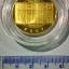 ชุดเหรียญที่ระลึกปฏิทินวันหยุด (ปีกุน) ปี พ.ศ. 2550 ขัดเงาทอง เงิน นาก thumbnail 5