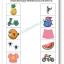 แบบฝึกทักษะการสังเกตและจัดประเภท จับคู่ภาพประเภทเดียวกัน (ระดับ อ. 3 ขึ้นไป) thumbnail 5