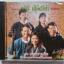 (P3USD+SHIP4USD) CD เพลง จรัล มโนเพ็ชร อัลบั้ม โฟล์คซองคำเมือง thumbnail 1