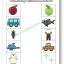 แบบฝึกทักษะการสังเกตและจัดประเภท จับคู่ภาพประเภทเดียวกัน (ระดับ อ. 3 ขึ้นไป) thumbnail 3