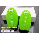 เคสซิลิโคน NISSAN [4 ปุ่ม] สีเขียว