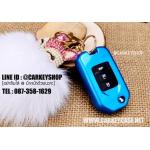 ABS Case สำหรับ CIVIC FB,JAZZ GK รุ่นกุญแจพับ สีน้ำเงิน
