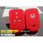 เคสซิลิโคน All New Civic,Accord 2016 สีแดง
