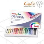 สีชอล์คน้ำมันPentel 16สี (1กล่อง มี 12ชุด)