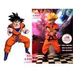 ชุดโงกุน Goku - Dragon Ball