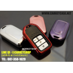 [TPU] CASE FOR HONDA SMARTKEY 4 ปุ่ม