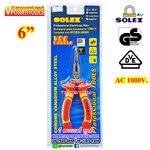 SOLEX คีมปากแหลม 6 นิ้ว ด้ามหุ้มฉนวน (VDE. กันไฟ 1000V.)