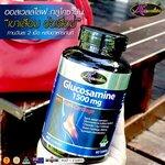 Auswelllife Glucosamine 1500 mg. ออสเวลล์ไลฟ์ กลูโคซามีน 60 เม็ด ราคา 1,100 บาท ส่งฟรี EMS