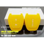 เคสซิลิโคน ALL NEW D-MAX สีเหลือง
