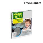 ไส้กรองเครื่องสำหรับฟอกอากาศ FreciousCare Car Air Purifier (FC 301)