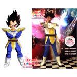ชุดเบจิต้า Vegeta - Dragon Ball
