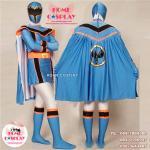 ชุดพาวเวอร์เรนเจอร์ บลูเรนเจอร์ Power Rangers Mystic Force Blue Ranger
