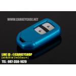 ABS Case สำหรับ HRV,CRV,JAZZ,BRV สีน้ำเงิน
