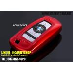 ABS CASE FOR BMW สีแดง