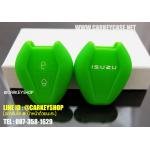 เคสซิลิโคน ISUZU D-MAX,MU-7 สีเขียว