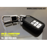 [SILICONE] CARBON CASE FOR HONDA SMARTKEY 4 ปุ่ม