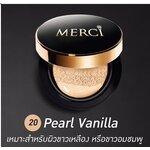 #20 Pearl Vanilla เหมาะสำหรับผิวขาวเหลืองหรือขาวอมชมพู