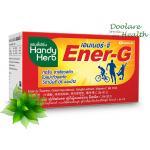 SAND M Ener-G แฮนดี้เฮิร์บ เอนเนอร์-จี บรรจุ 48 ซอง 1กล่องๆละ 735 บาท ส่งฟรี EMS